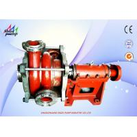 Quality 100DG-B38CS Double Impeller Filter Press Feed Pump Efficient Feed Double Stage Pump wholesale