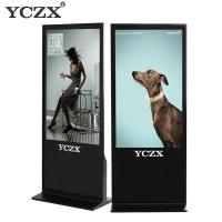 Quality Android WiFi Floor Standing LCD Advertising Player 42 Inch With Ultra Thin Body wholesale