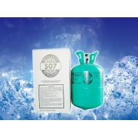 Quality refrigerant gas r507 replace r22 refrigerant wholesale