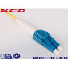Buy cheap LC/UPC Uniboot Single Mode 9/125 Fiber Optical Patch Jumper 1m 3m 5m LSZH from wholesalers