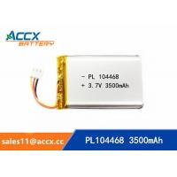 Quality 104468pl 3500mAh 3.7v high capacity lithium polymer battery li-ion rechargeable for cordless phone, led light wholesale