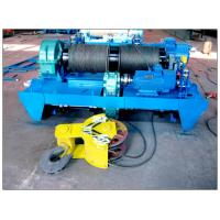 Quality Winch Crab Electric Trolley Hoist For Heavy Industry 500 Ton wholesale