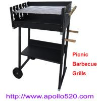 China Outdoor Camping Charcoal Grill on sale