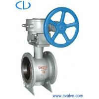 Quality eccentric half-ball valve wholesale