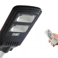 Quality 5000 Lumens All In One Solar Street Courtyard Light 100W 200W Aluminum Alloy Shell wholesale