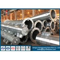Cheap OEM Steel Transmission Poles For Power Transmission And Distribution Line for sale