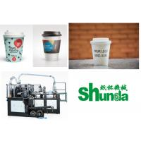 China Automatic Paper Cup Machine, automatic high speed cold and hot paper cup making machine on sale