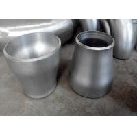 China Heat Resistant Stainless Steel Cap , SS 304 Reducer For Commercial Application on sale