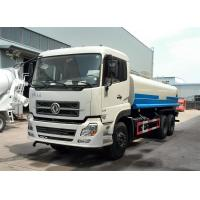 Quality Street Cleaning Water Tank Truck , Construction Water Truck 20Ton - 25Ton wholesale