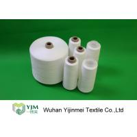 Quality Ring Spun 100% Polyester Spun Knitting Yarn 40/2 Raw White / Bleached White wholesale