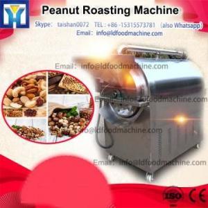 China Oil-fired Peanut firing machinery red coat peanut roasting machine on sale