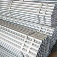 Quality Galvanized Steel Pipe Price wholesale
