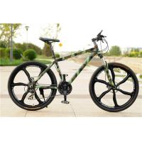 "Quality Tianjin factory high grade camouflage 26"" aluminium alloy MTB OEM with magnesium alloy one wheel wholesale"