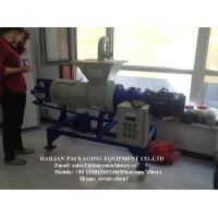 China 380V / 50HZ Milking Machine Spares , Solid Liquid Separator For Cow Dung on sale