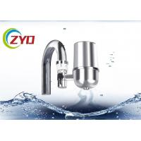 Quality Directly Drinking Water Purifier Attached To Tap 2L / Min Flow Rate wholesale