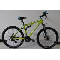 Quality Made in China wholesale 26 inch steel 18/21 speed dual suspension mountain bike MTB bicycle/bicicle wholesale