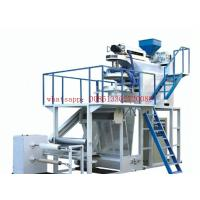 Quality Rotary Die Head Polypropylene PP Blowing Film making Machine wholesale