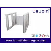 China Automatic Swing Barrier Gate Integrated with Card Readers and Software on sale