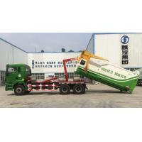 China China made Garbage Container Hook Lift Truck for sale in 2016 on sale