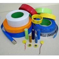 China PET heat shrinkable tubing on sale