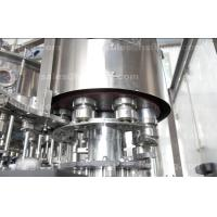 China 7000bph Rotary High Speed Mineral Water Filling Machine with PET bottle filler on sale
