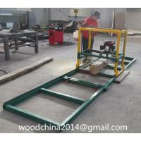 Quality woodworking chainsaw mill,the price of wood sawmill machine,chainsaw sawmill forest machinery wholesale
