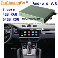 Quality Ouchuangbo wholesale upgrade original car screen for 12.3 inch Porsche Cayenne 2018 android 9.0 OS 4GB+64GB wholesale