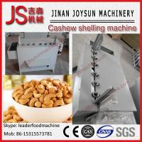 Quality 2KW Peanut Shelling Machine And Cleaner Machine 220V / 380V wholesale