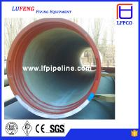 China drinking water supply ductile iron pipe on sale