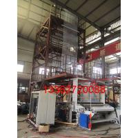 Cheap High Speed PE Plastic Film Blowing Machine Clothing / Rubbish Bag for sale