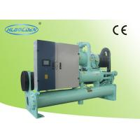 Quality Chemical Industry Water Cooled Water Chiller Electric R22 Refrigerant wholesale