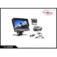 Quality 3.2 Mega Pixel CMOS Rear View Parking Mirror With PAL / NTSC Automatically System wholesale