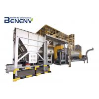 China Energy Saving Sludge Drying Equipment With High Temperature Pump on sale