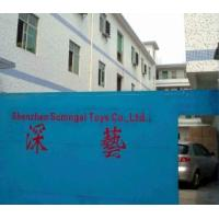 Shenzhen Sumngai Toys Co.,Ltd