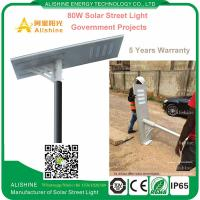 Quality Top Manufacturer 80W Outdoor IP65 LED Solar Street Light Best Price wholesale
