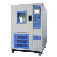 Quality Automatic Climatic Chamber Constant Temperature and Humidity Test Instrument wholesale