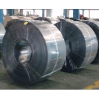 Quality cooler, Welding pipe, C-channel, rims Continous Black annealing cold rolled steel strip wholesale