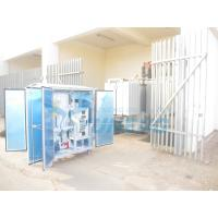 Quality High Efficiency Transformer Oil Purification Plant wholesale
