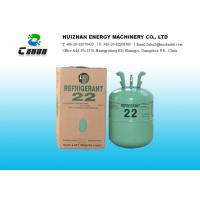 Quality SGS R22 refrigerant replacement No Strange Stench With Recyclable cylinder wholesale