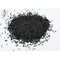 Quality 1000 Iodine Value Activated Charcoal Made From Coconut Shells High Hardness wholesale
