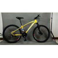 """Quality Made in China 26"""" hi-ten steel 21 speed mountain bike/bicycle/bicicle MTB wholesale"""