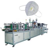 China Intelligent Control Automatic Face Mask Making Machine With Automatic Shutdown Alarm on sale