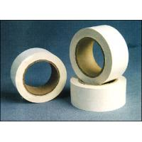 China Gummed Kraft Paper Tape on sale