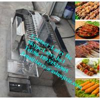 Quality electric rotary chicken grill machine/rotary grill machine/yakitori grill machine/ rotating yakitori grill machine wholesale