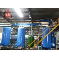 China Professional Motor Oil Recycling Machine Low Noise Waste Oil Refining Equipment on sale