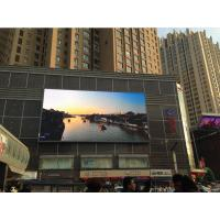 HD Full Color LED Outdoor Advertising Screens P16 LED Screen Advertising