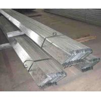 Quality Lightweight Galvanized C / Z Purlins , Hot Rolled Metal Building Purlins  wholesale