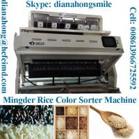 China CCD sensor color sorter machine for rice  from Mingder factory price on sale