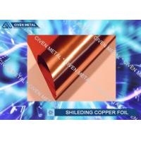Cheap Single Side Shiny Surface 9um Copper Shielding Foil For MRI Room for sale