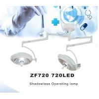 Quality Medical LED Operating Light LED Operation Theater Light for Hospital With High Illumination wholesale
